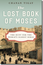 lostbookofmoses
